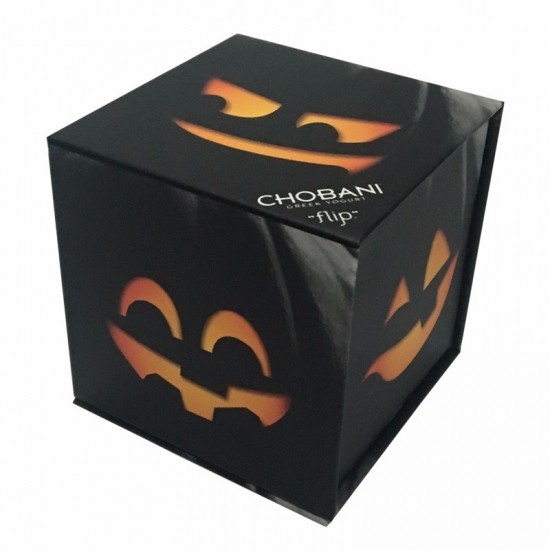 Pumkin Christmas Rigid Collapsible Box