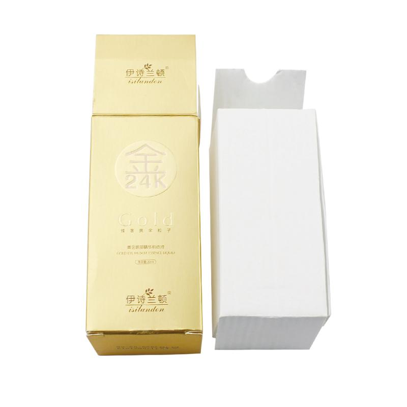 Soft Card Foldable Boxes For Skin-care Products